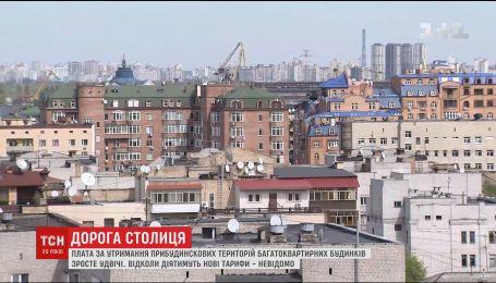 Киевляне будут платить больше за работу коммунальных сантехников, электриков и дворников