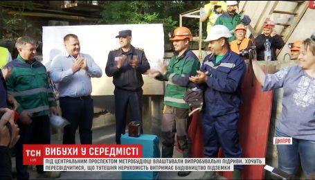 Метростроевцы в Днепре проверяют, выдержит ли недвижимость строительство подземки