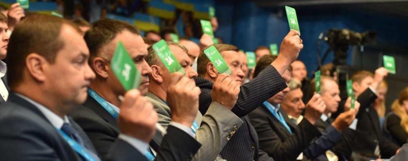 Стали известны имена вице-президентов ФФУ