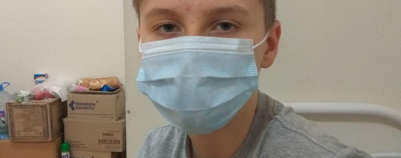 Семья Валентина просит помочь в лечении сына