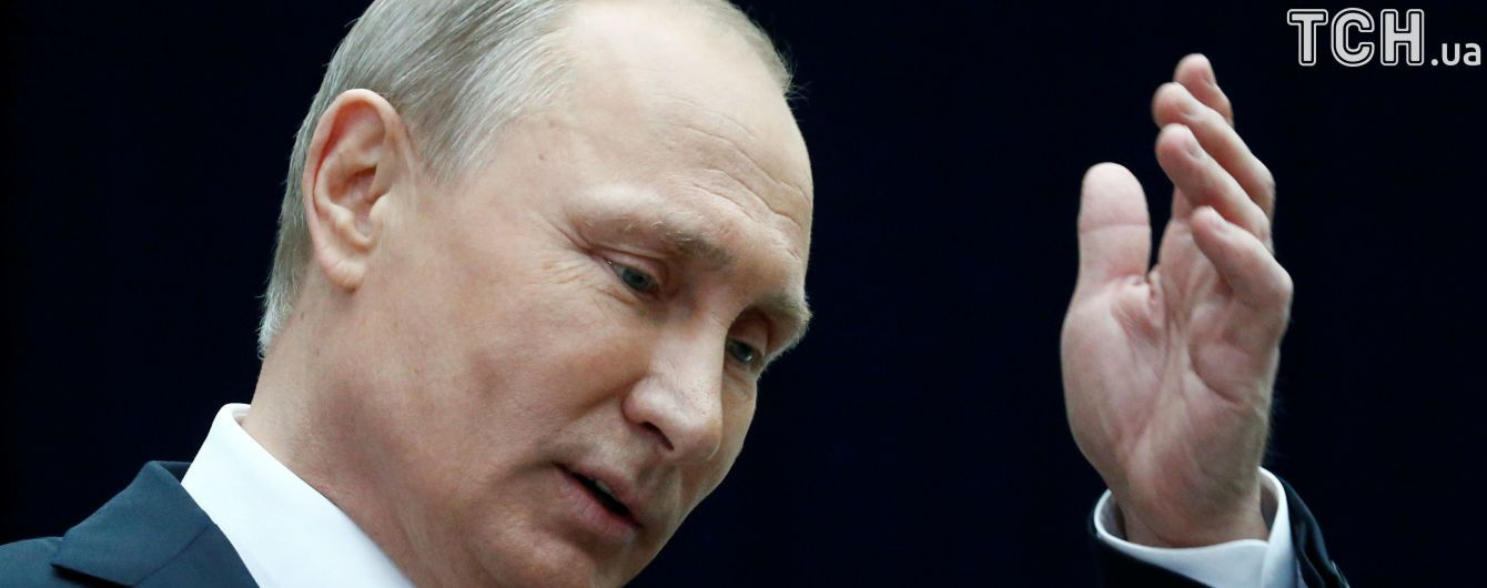 """Путін підписав закон про визнання закордонних ЗМІ """"іноземними агентами"""""""