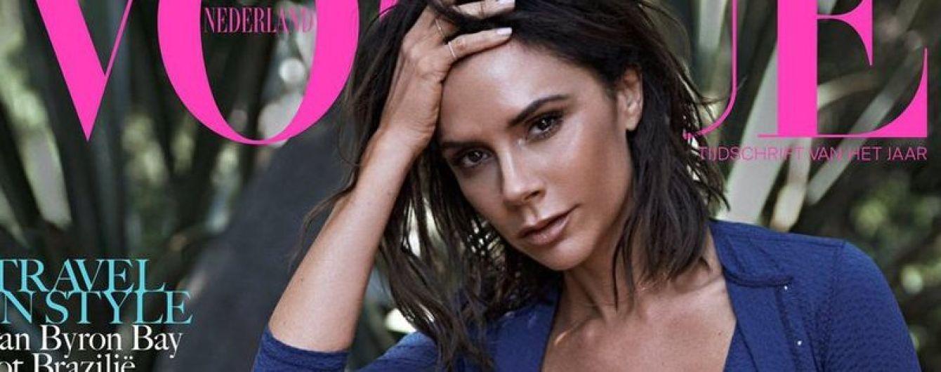 Виктория Бекхэм в купальнике позировала для обложки журнала Vogue