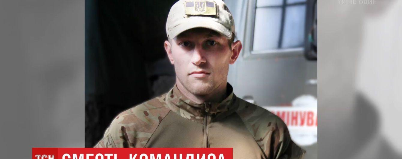 Командир саперной роты 72-й бригады умер после недели в коме