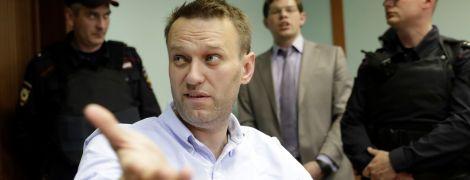 "Навальному стало стало зле в камері: викликали ""швидку"""