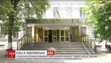 Полиция Павлограда опровергла информацию о продлении задержаний по делу Вороненкова
