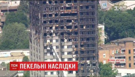 В обгоревшей многоэтажке Лондона продолжают поисковые работы под угрозой обвала