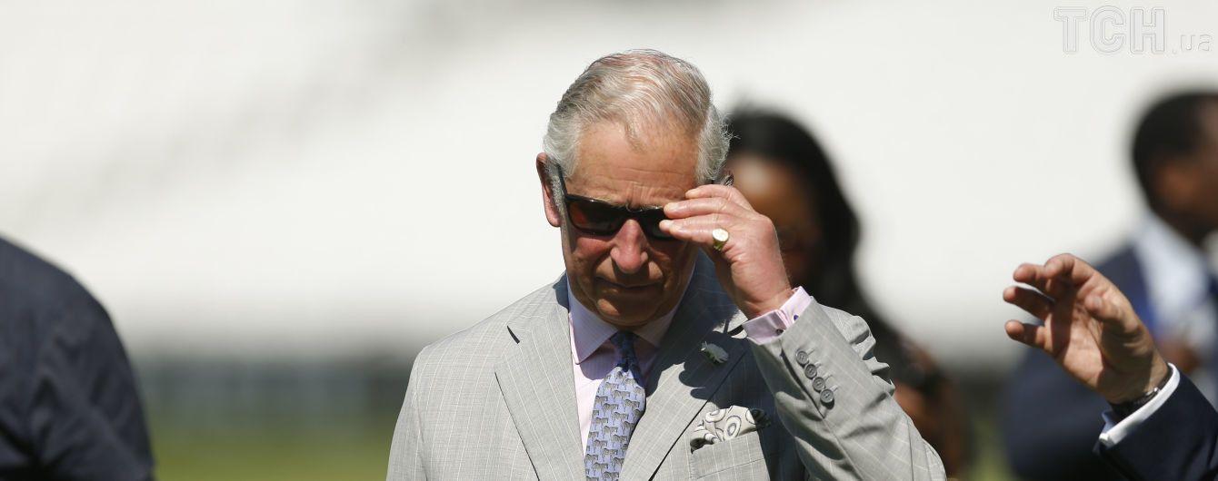 Принц Чарльз може змінити ім'я, коли стане королем – ЗМІ