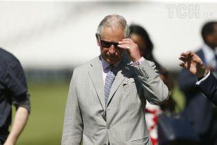 Принц Чарльз может изменить имя, когда станет королем – СМИ