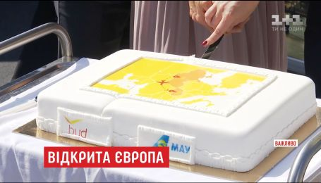 МАУ открыли новый ежедневный маршрут Киев-Будапешт