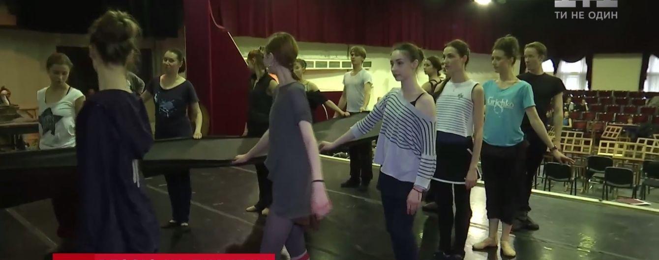 """В Киеве готовится премьера балета """"За двумя зайцами"""""""