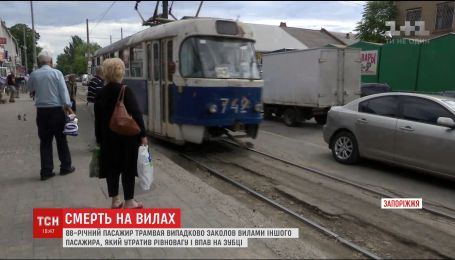 У Запоріжжі пасажира трамвая заколов вилами 88-річний дід