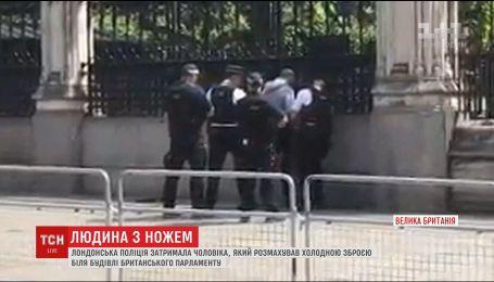 В центре Лондона задержали вооруженного мужчину