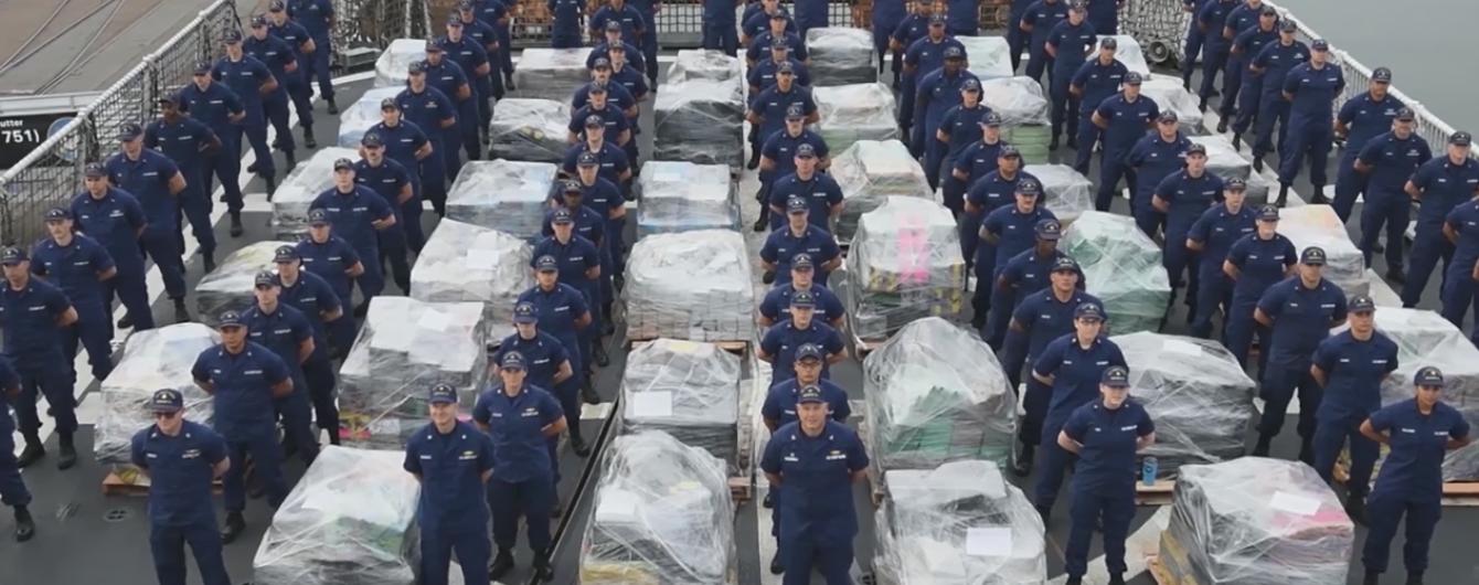 Береговая охрана США похвасталась 18 тонами конфискованного кокаина