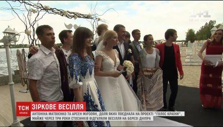 Тоня Матвиенко и Арсен Мирзоян сыграли долгожданную свадьбу