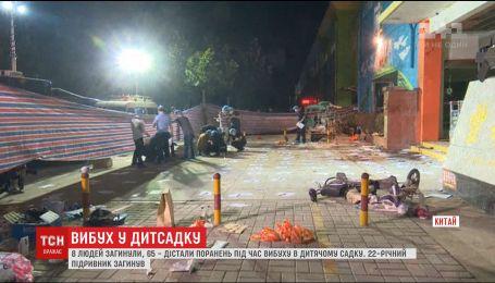 Стала відома кількість загиблих та постраждалих внаслідок вибуху у дитсадку в Китаї