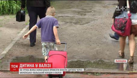 Українка намагалася провезти дитину до Польщі у валізі