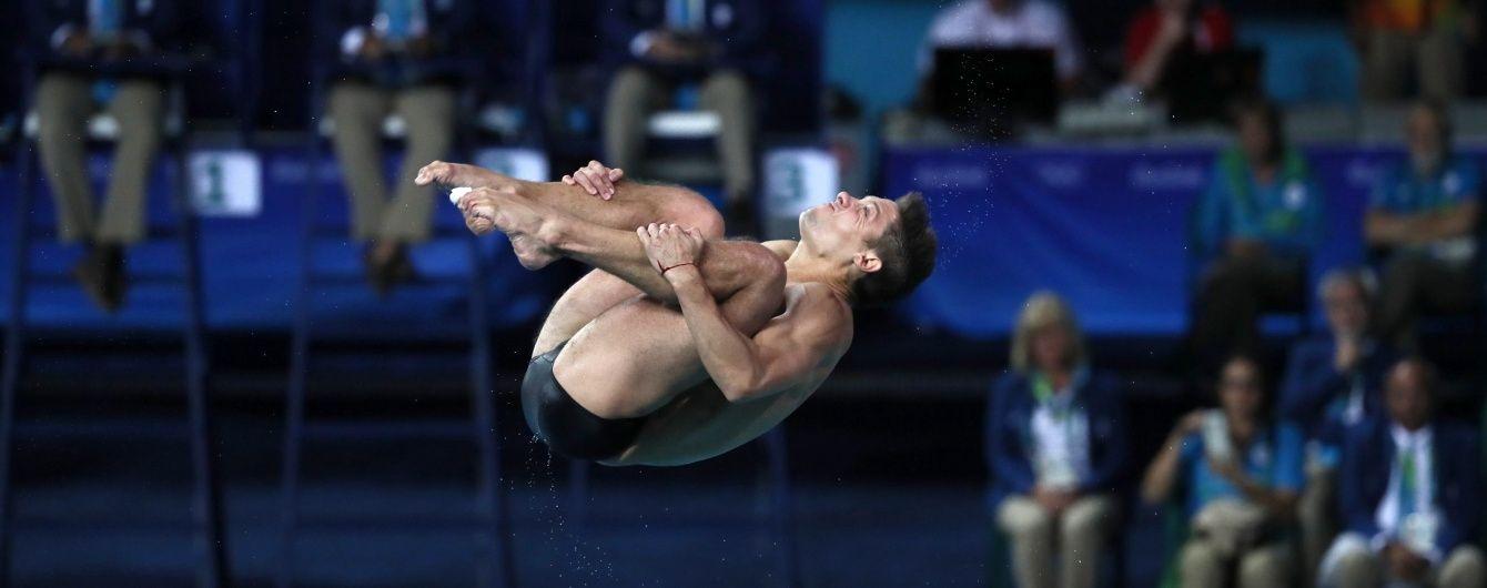 """Плюс еще две медали. Украинцы выиграли """"серебро"""" и """"бронзу"""" на чемпионате Европы по прыжкам в воду"""