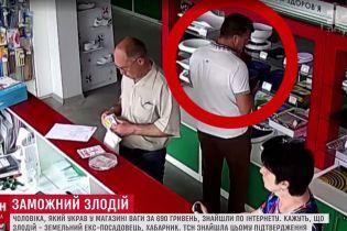 Пойманный на взятке чиновник втихаря обокрал магазин в Киеве