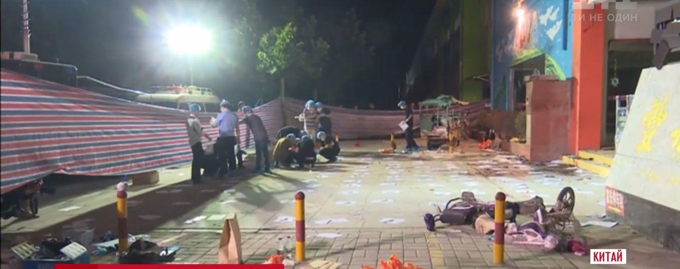 """Детсад в Китае взорвал 22-летний мужчина, который расписал свою квартиру словом """"смерть"""""""