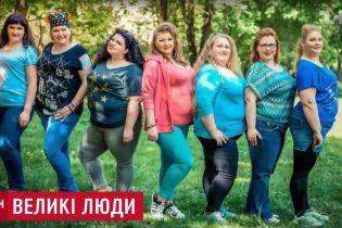 Сідати на дієту, робити операцію чи пишатися: як українці можуть реагувати на зайву вагу