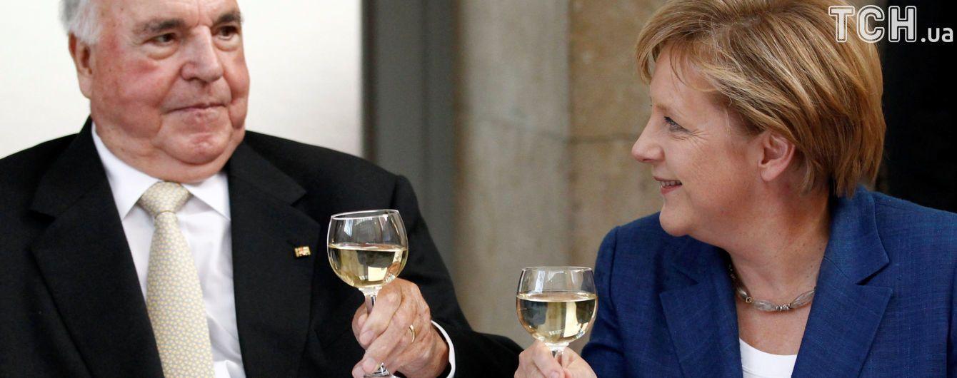 Был великим немцем и большим европейцем: Меркель вспомнила, как Коль изменил ее жизнь