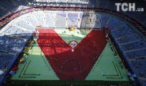 У Росії на майже порожньому стадіоні відбулося відкриття Кубка Конфедерацій-2017