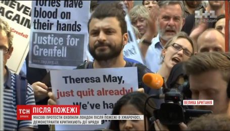 Лондон охопили масові протести після пожежі у хмарочосі