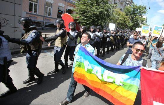 """Через проведення """"Маршу рівності"""" перекриють центр Києва та вже почалися віртуальні провокації"""