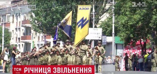 """Маріуполь святкує третю річницю звільнення від проросійських терористів """"ДНР"""""""