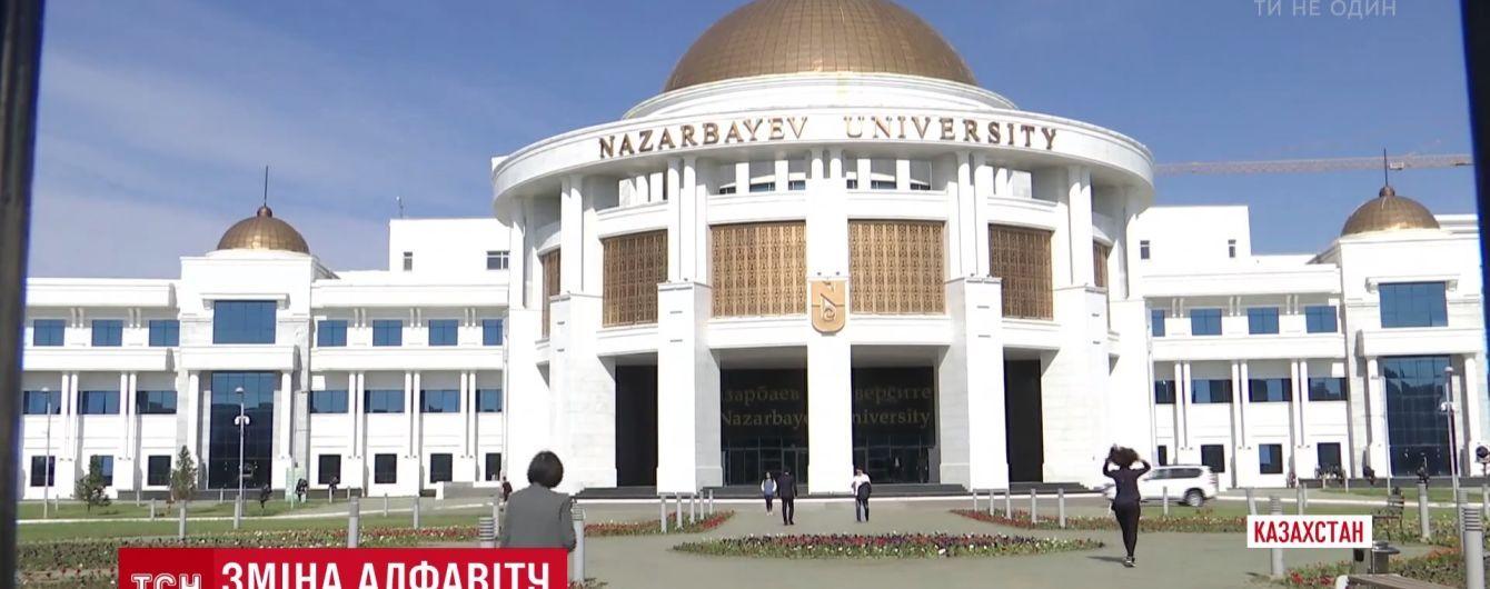 Казахстан меняет кириллицу латиницей: первый этап обойдется в 300 миллионов долларов