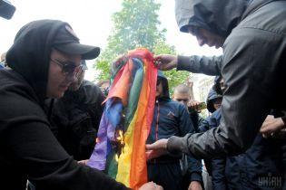 """Націоналісти чергуватимуть усю ніч у центрі Києва, щоб завадити проведенню """"Маршу рівності"""""""