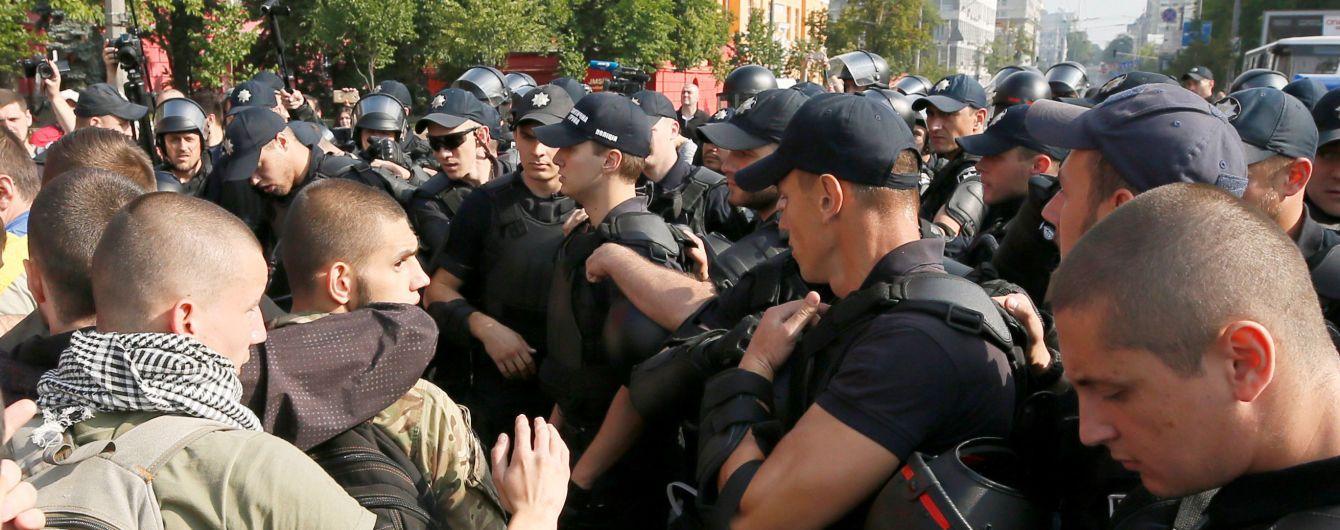"""В Киеве около полусотни митингующих выступают против """"Марша равенства"""""""