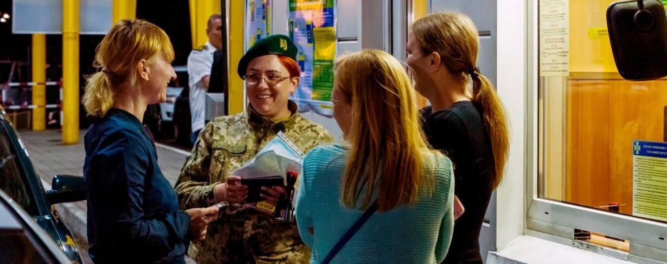 Прикордонники підрахували, скільки українців скористалося безвізом за тиждень