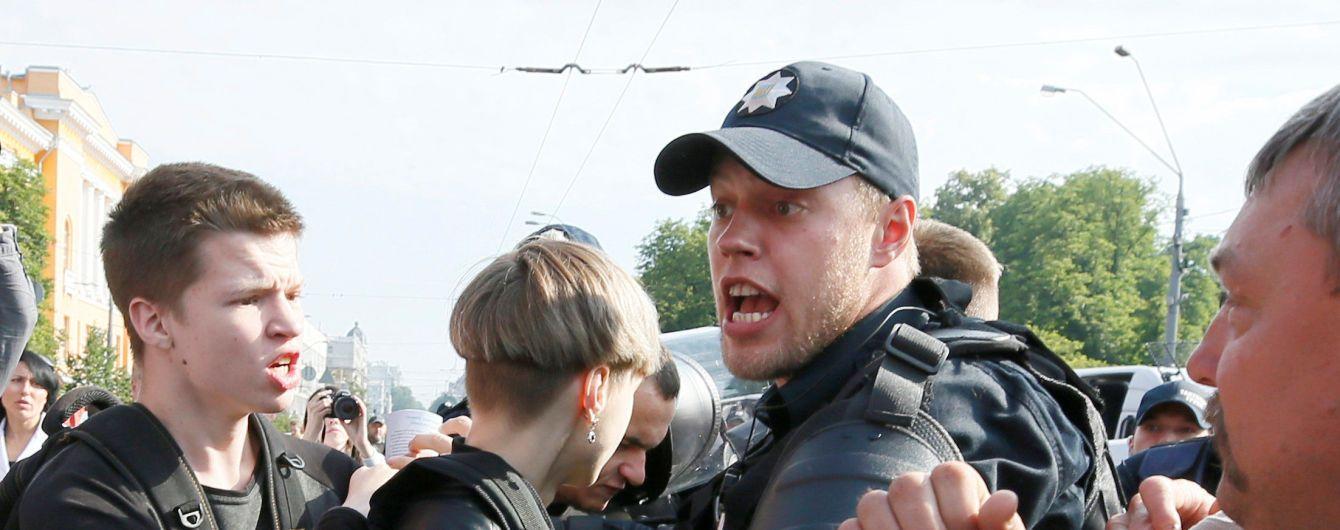 """Полиция назвала число участников """"Марша равенства"""" в Киеве"""