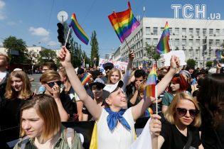 Марш ЛГБТ у Києві завершився: учасники залишили центр міста
