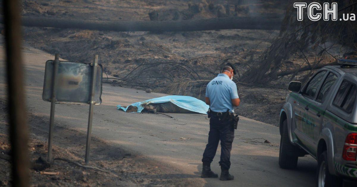 Большинство из жертв погибли в собственных автомобилях во время бегства от огня