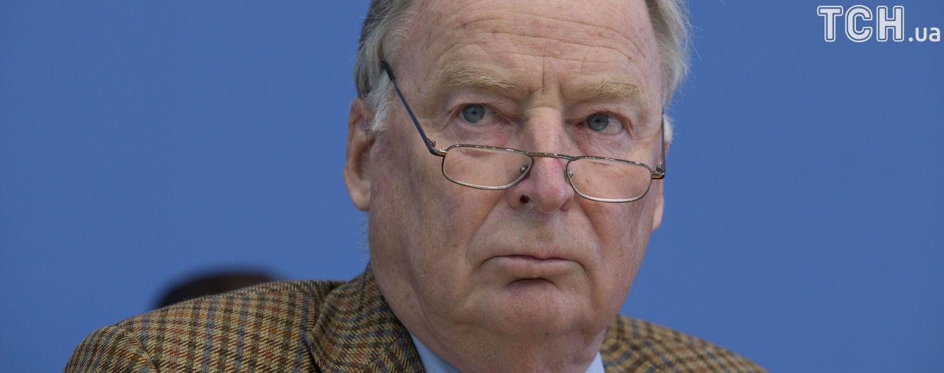 """В Германии политик назвал Крым """"исконно русской территорией"""""""