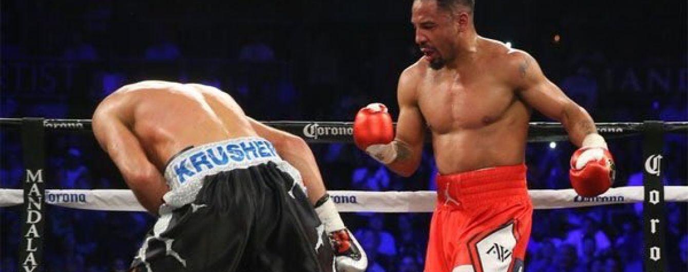 Россиянин Ковалев проиграл Уорду бой-реванш за три чемпионских титула
