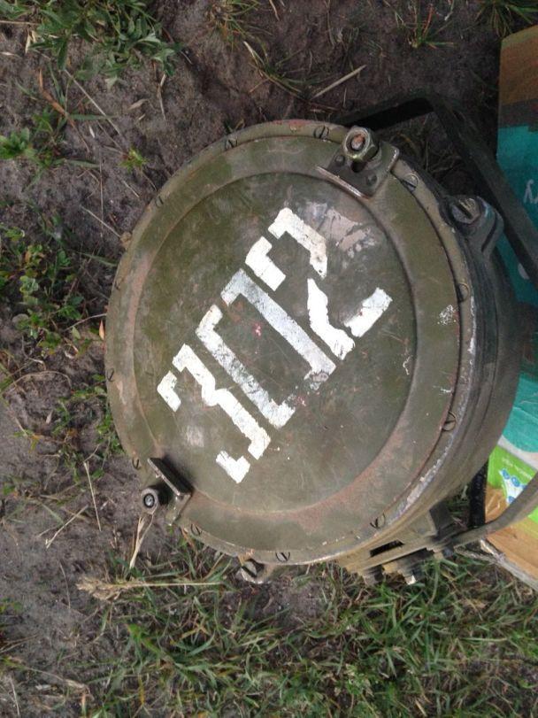 На Чернігівщині прикордонники виявили два танкових прожектори у пакунку з Росії