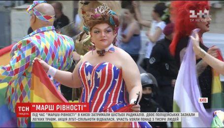 В Киеве ЛГБТ-сообщество провело крупнейший в истории Украины Марш равенства