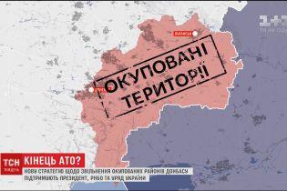 Влада тримає в секреті новий план звільнення окупованого Донбасу