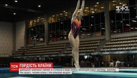 Украинцы завоевали наибольшее количество наград на домашнем чемпионате Европы по прыжкам в воду
