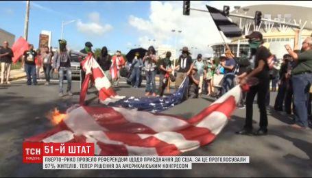 В Пуэрто-Рико 97% жителей проголосовали за присоединение к США
