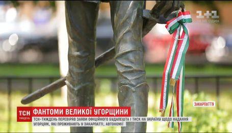 Истинные намерения: грозит ли украинскому Закарпатью венгерский сепаратизм