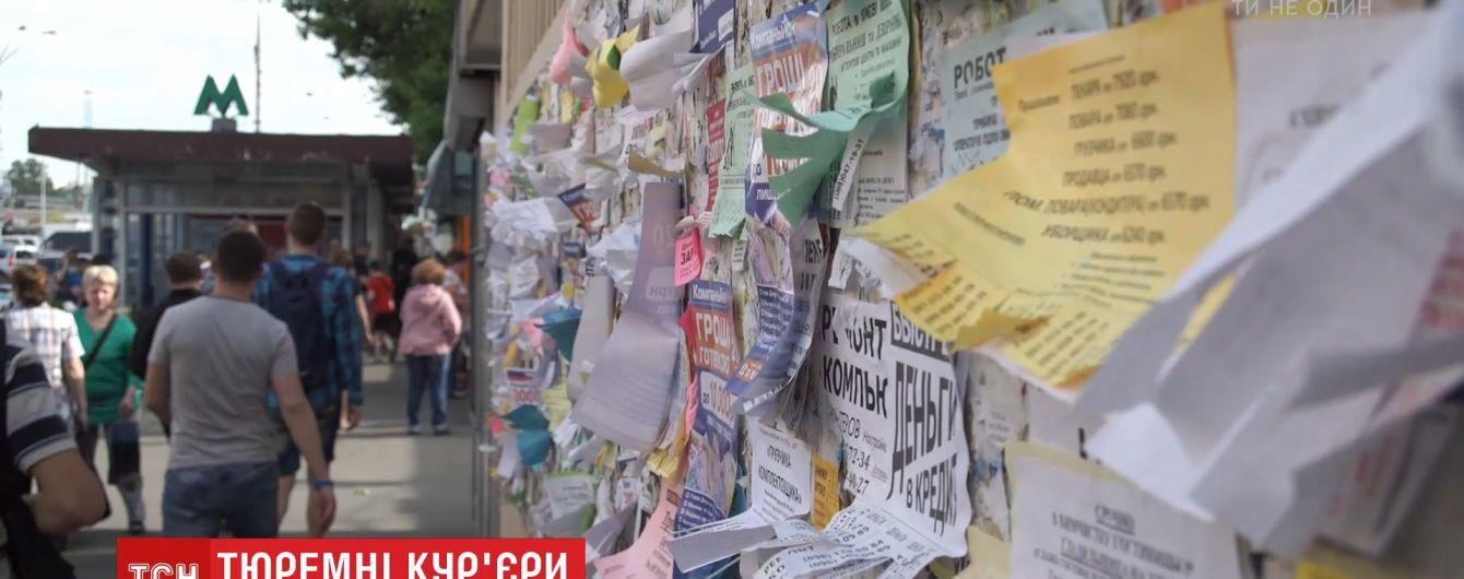 Українців тисячами продають у рабство до Росії та змушують ставати наркокур'єрами