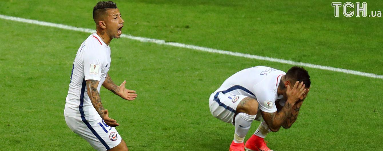 Сборная Чили в непростом поединке победила Камерун
