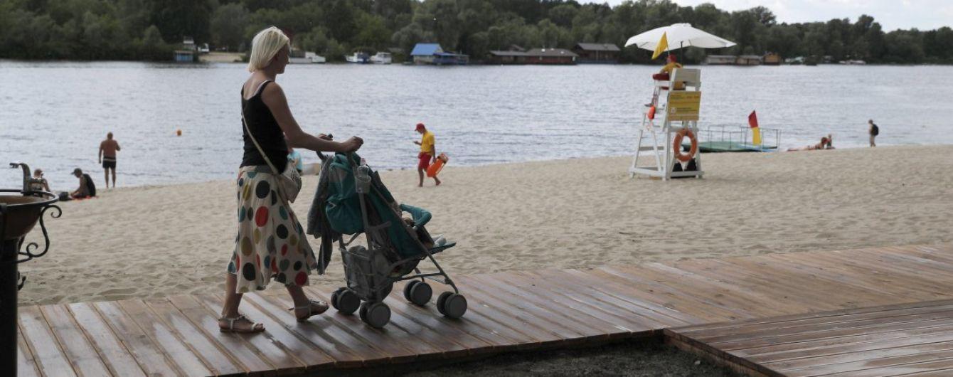 Понедельник в Украине будет теплым и солнечным. Прогноз погоды на 19 июня