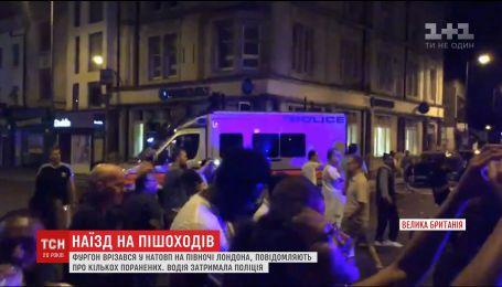 В Лондоні фургон врізався у натовп