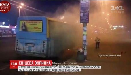 У Києві вигоріла вщент маршрутка на проспекті Бажана