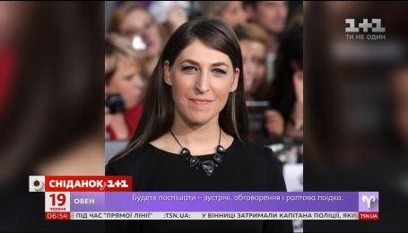 """Зірка серіалу """"Теорія великого вибуху"""" Маїм Бялік приїхала в Київ"""